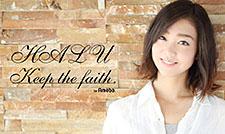 香月ハル オフィシャルブログ「keep the faith.」